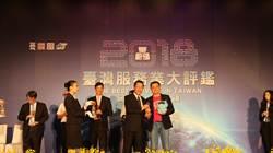 麗寶樂園落實五心服務勇奪「2018臺灣服務業大評鑑金獎」