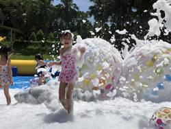 暑假限定 苗栗造橋浪漫泡沫泳池消暑又安全