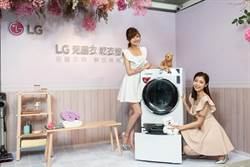 LG免曬衣乾衣機8月開賣搶市 無熱風、不縮水贏傳統乾衣機