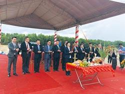 東元越南科技園區 將引資1.6億美元