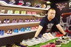 自創品牌F.KNIT 輝特跨入運動休閒鞋產業