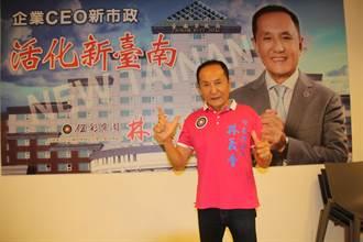 台南》民進黨西瓜危險了 台南市非典型政治參選人崛起
