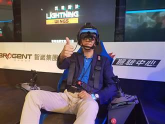 VR體感電競對決 智崴首跨全球電競運動產業