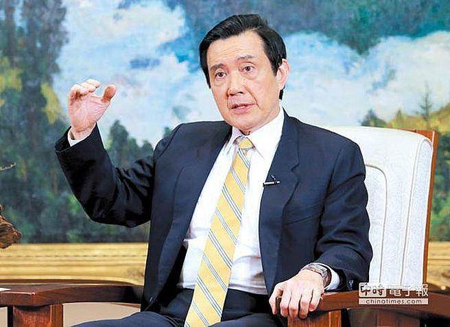 前總統馬英九。(本報系資料照)