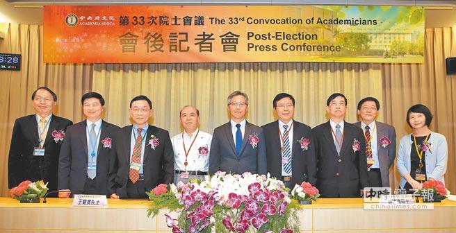 中研院院士會議5日進行新任院士選舉,院長廖俊智(中)會後宣布新任院士,並與出席的8位新科院士合影。(陳信翰攝)