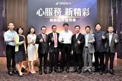 台灣逾40.8萬人在大陸工作 南方航空推出 「心服務 新精彩」商旅服務