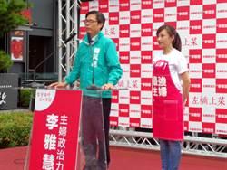 高雄》綠議員總部成立 陳其邁母雞帶小雞之姿站台