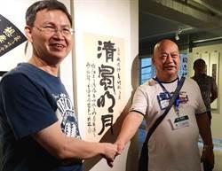 退休校長林琨清辦「紙上春風」書法展 義賣所得捐助偏鄉