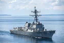 国防部证实 美国2军舰航行台湾海峡