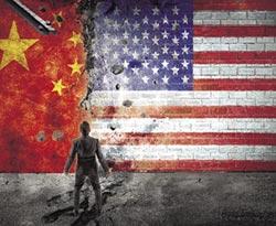 中時社論》貿易戰是兩岸深化合作的契機