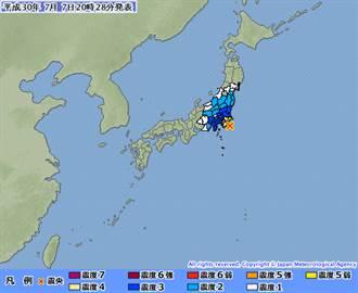 日本千葉縣發生地震 規模達6