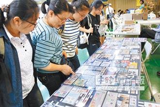 全國郵展 發行台灣獼猴郵資票