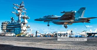 戰場再延燒 美艦闖西太南海施壓
