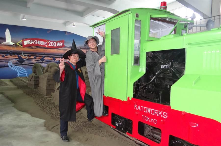藝術家利用100噸沙打造全台最長的殺掉作品「時光列車」。(李其樺攝)