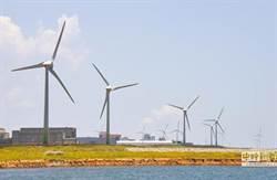 政府推綠能 未來3年綠能最關鍵風險卻是「政治」