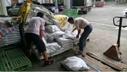 因應瑪莉亞颱風恐襲台 中市府防颱上緊發條