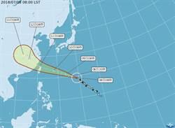 西北颱凶狠恐怖 4次重創台灣致296死