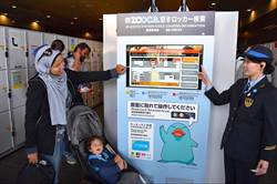 日本旅遊好輕鬆!JR西日本推出線上「查詢置物櫃空位狀況」服務