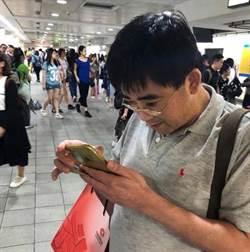 前國發會副主委邱俊榮偷拍美腿 和解撤告獲不起訴