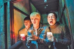 旅館解謎團3男驚嚇互撲
