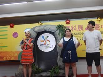 舞動科學心 全國科展23日至29日中興大學舉行