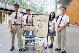 東京日本發明展 台灣發明人拿到大天才獎