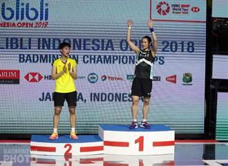 印尼公開賽》戴資穎逆轉勝封后 29連勝、5連冠到手