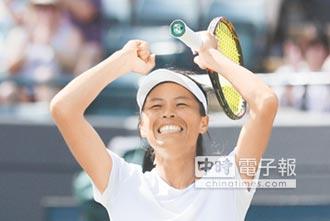網球》世界排名大進補 謝淑薇這麼說...