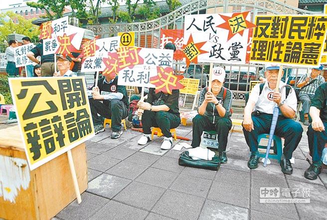 「民粹政治」被認為是台灣政治的一大弊病。圖為2005年民主行動聯盟在立法院外抗議,要求「打破民粹修憲」。(本報系資料照片)