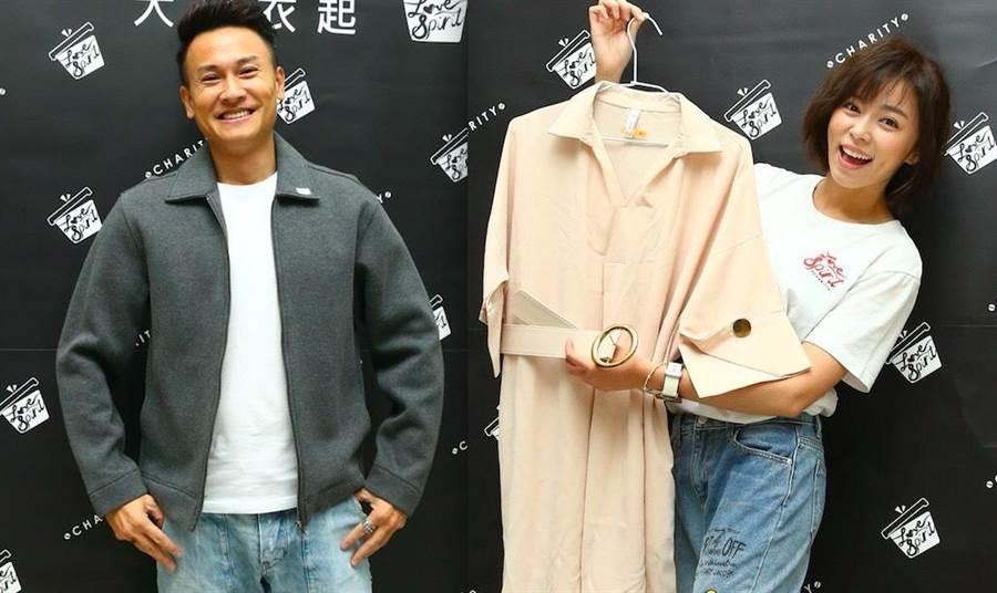 王君馨比基尼_王瞳號召藝人捐衣義賣 王建復捐父親遺物力挺 - 娛樂 - 時報周刊