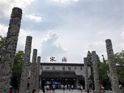 宣傳宋城千古情 台青在杭州宋城實習初體驗