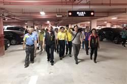 竹南國中地下停車場完工 相關單位會勘預定8月啟用