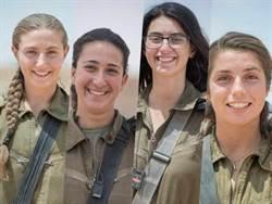 圖輯》以色列首位女戰車指揮官+首支女戰車部隊