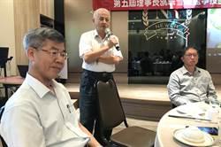 大埔里觀光協會邀觀光處長王源鍾談縣內觀光發展困境