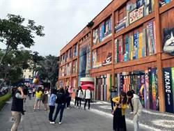 高雄市苓雅國際街頭藝術節  國際名家大型壁畫