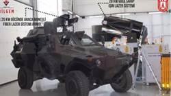 土耳其展示雷射武器 可燒穿厚鋼板