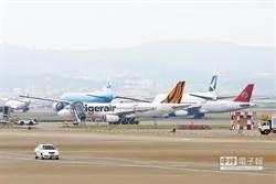 《不斷更新》強颱進逼 國內交通10日停航停班一覽