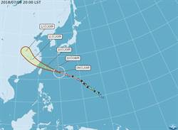 瑪莉亞颱風路徑最像哪一顆?彭啟明這樣說