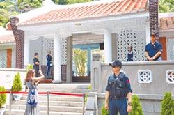 慈湖陵寢開放 禁入中庭參觀
