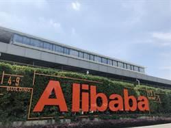 走進阿里巴巴 一窺如何引領大眾邁向新零售時代