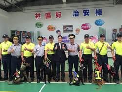 台南市社區治安觀摩 10隻警衛犬合體列隊最吸睛