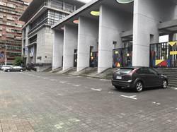 瑪莉亞颱風來襲 基隆部分學校開放停車