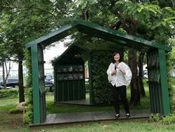 龍寶建設力挺台中首座企業響應的公園書席