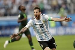 足球》梅西願留國家隊 開出三條件