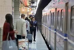 台鐵對號列車15:21後陸續停駛 北迴花東線開放站票