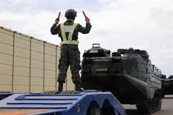 瑪莉亞來襲!國防部災變中心一級開設、3.5萬兵力待命