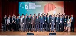 亞洲創新論壇  陳良基:台灣要「以小搏大」讓世界看到