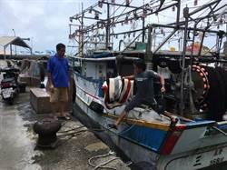 瑪莉亞進逼  新北28個漁港全面入港避風