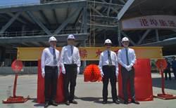 高雄港埠旅運中心上樑 明年底完工堪稱港都新地標