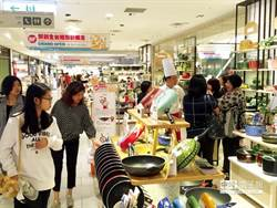 不斷更新》瑪莉亞颱風 影城、百貨、賣場營業資訊